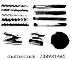 hand drawn grunge brush strokes ... | Shutterstock .eps vector #738931465