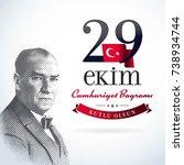 republic day of turkey national ... | Shutterstock .eps vector #738934744