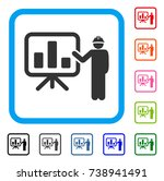engineer pointing chart board... | Shutterstock .eps vector #738941491