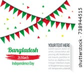 independence day of bangladesh... | Shutterstock .eps vector #738944515