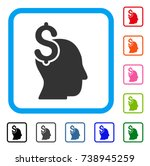commercial intellect icon. flat ... | Shutterstock .eps vector #738945259