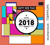 happy new year card with... | Shutterstock .eps vector #738999295