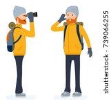 climber set  tourist looking... | Shutterstock .eps vector #739066255