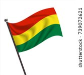 flag of bolivia. bolivia icon... | Shutterstock .eps vector #739072621
