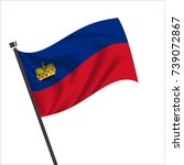 flag of haiti. haiti icon... | Shutterstock .eps vector #739072867