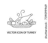 icon festive turkey. vector... | Shutterstock .eps vector #739099969