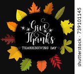 give thanks. card and poster... | Shutterstock .eps vector #739101145