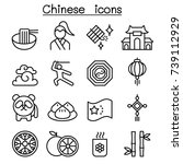 chinese icon set in thin line... | Shutterstock .eps vector #739112929