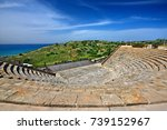 ancient kourion  cyprus  april... | Shutterstock . vector #739152967