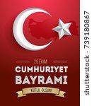 republic day of turkey national ...   Shutterstock .eps vector #739180867