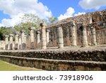 columns mayan chichen itza...