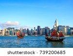 hong kong skyline cityscape ... | Shutterstock . vector #739200685