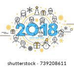 2018 happy new year trendy and... | Shutterstock . vector #739208611