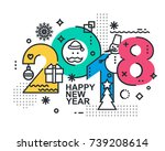 2018 happy new year trendy and... | Shutterstock . vector #739208614