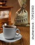 objects of coffee | Shutterstock . vector #73923583