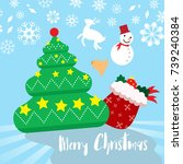 template christmas  with free... | Shutterstock .eps vector #739240384