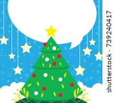 template christmas  with free... | Shutterstock .eps vector #739240417