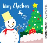 template christmas  with free... | Shutterstock .eps vector #739240441