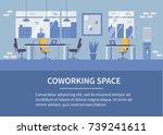 coworking office background... | Shutterstock . vector #739241611