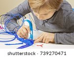 focused child with 3d printing... | Shutterstock . vector #739270471