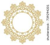 vintage classic frame. damask...   Shutterstock .eps vector #739294201