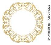 vintage classic frame. damask...   Shutterstock .eps vector #739294321