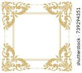 vintage classic frame. damask...   Shutterstock .eps vector #739294351