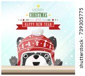 merry christmas and happy new... | Shutterstock .eps vector #739305775