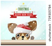 merry christmas and happy new...   Shutterstock .eps vector #739305784