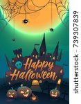 happy halloween vertical poster.... | Shutterstock .eps vector #739307839