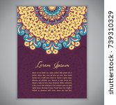 greeting card  invitation or...   Shutterstock .eps vector #739310329