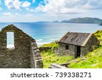 two old stone house wall and... | Shutterstock . vector #739338271