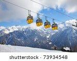winter in swiss alps  braunwald ... | Shutterstock . vector #73934548