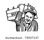 man with keg of beer   retro ad ...