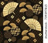 beautiful japanese seamless ... | Shutterstock .eps vector #739397815