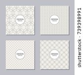set of 4 simple abstract frames ... | Shutterstock .eps vector #739398991