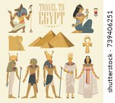 egypt travel poster. vector... | Shutterstock .eps vector #739406251