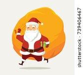 merry christmas happy smile... | Shutterstock .eps vector #739406467