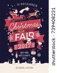 beautiful vector christmas fair ... | Shutterstock .eps vector #739408231