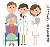 doctor  nurse and patient | Shutterstock .eps vector #739412389