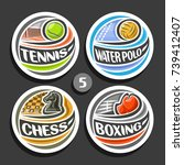 vector set of sport logos  4... | Shutterstock .eps vector #739412407