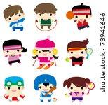 cartoon sport player icon | Shutterstock .eps vector #73941646