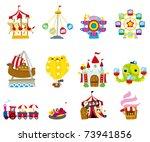 cartoon playground  icon | Shutterstock .eps vector #73941856