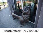 svetlogorsk  russia   august 28 ... | Shutterstock . vector #739420207