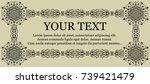 vintage ornaments frame for any ...   Shutterstock .eps vector #739421479