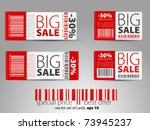 red sale tickets | Shutterstock .eps vector #73945237