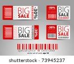 red sale tickets | Shutterstock .eps vector #73945237