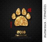 2018 New Year Greeting Card...