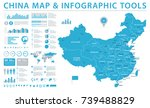 china map   detailed info... | Shutterstock .eps vector #739488829