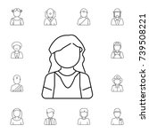 garden woman avatar. set of... | Shutterstock . vector #739508221